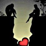 Любовь борение гордынь?