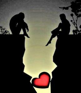 Любовь борение гордынь